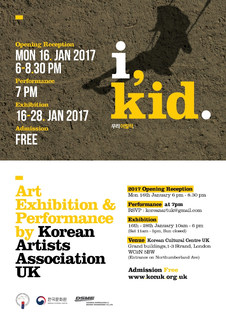 i, kid: Art Exhibition and Performance – 16 to 28 January 2017 – Korean Cultural Centre, WC2